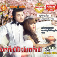Sunday CD Vol 224