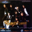 Rock CD Vol 101