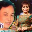 Tov Hery Mok Vinh