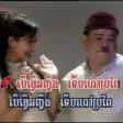 Der Rok Ku Preng