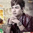 Chhnam Thmey SreyLeang Chan