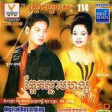 RHM CD VOL 114
