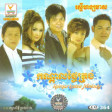 RHM CD VOL 364