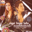 RHM CD VOL 380