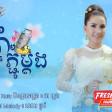 1 Chhnam Pjom Madong