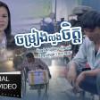 Chomreang Loung Chet