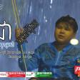 Khnom Chea Manous Ot Hong Souy