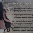 Nek Bong Pel Pleang Tlak (Cover)