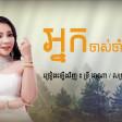 Nek Jas Cham Bong