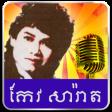 Keo Sarath