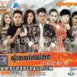 RHM CD VOL 586