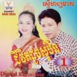 RHM CD VOL 001