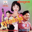 RHM CD VOL 002