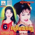 RHM CD VOL 006