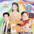 RHM CD VOL 010