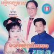 RHM CD VOL 011