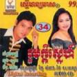 RHM CD VOL 034