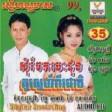 RHM CD VOL 035