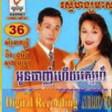 RHM CD VOL 036