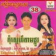 RHM CD VOL 038