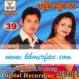 RHM CD VOL 039