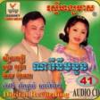 RHM CD VOL 041