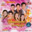 RHM CD VOL 434