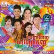 RHM CD VOL 435