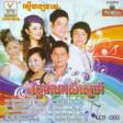 RHM CD VOL 439