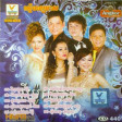 RHM CD VOL 440