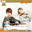 RHM CD VOL 496
