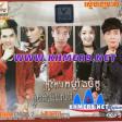 RHM CD VOL 591