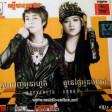 RHM CD VOL 494