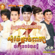 SUNDAY CD VOL 148