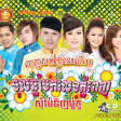 SUNDAY CD VOL 150
