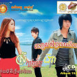 SUNDAY CD VOL 153
