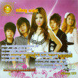 SUNDAY CD VOL 121