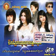 SUNDAY CD VOL 123
