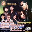 SUNDAY CD VOL 125