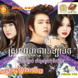 SUNDAY CD VOL 156