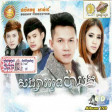 SUNDAY CD VOL 159