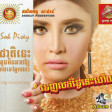 SUNDAY CD VOL 175