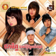 SUNDAY CD VOL 119