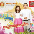 SUNDAY CD VOL 181