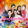 SUNDAY CD VOL 232