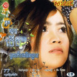 SUNDAY CD VOL 077