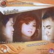 CB CD VOL 02