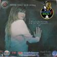 CB CD VOL 07