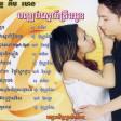 KH CD VOL 120