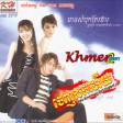 KH CD VOL 177